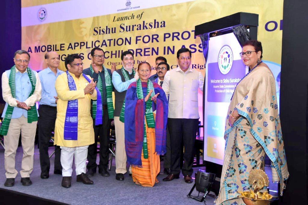 Assam SCPCR