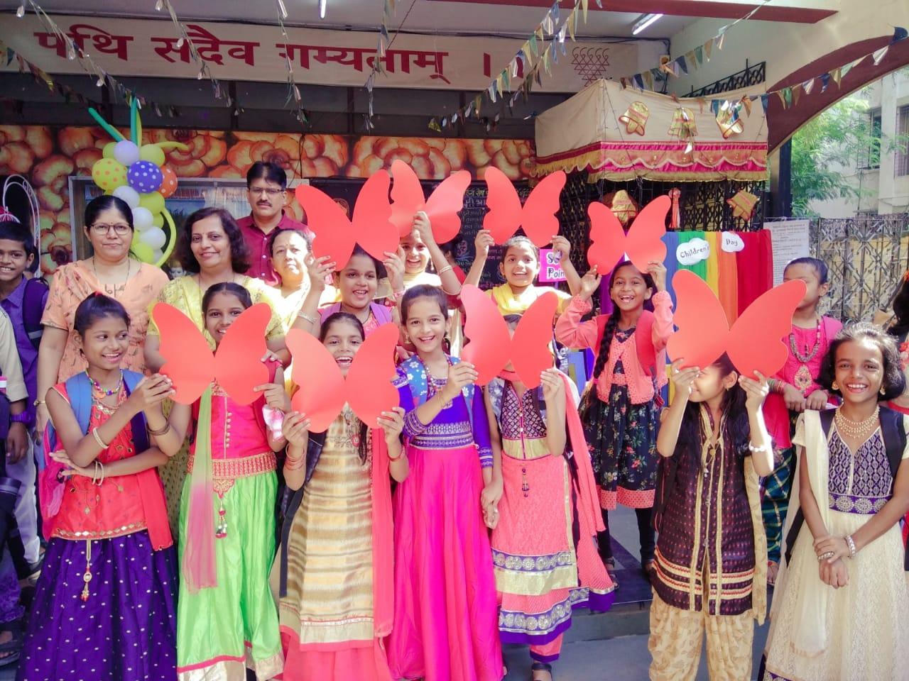 Vile Parle Mahila Sangha School