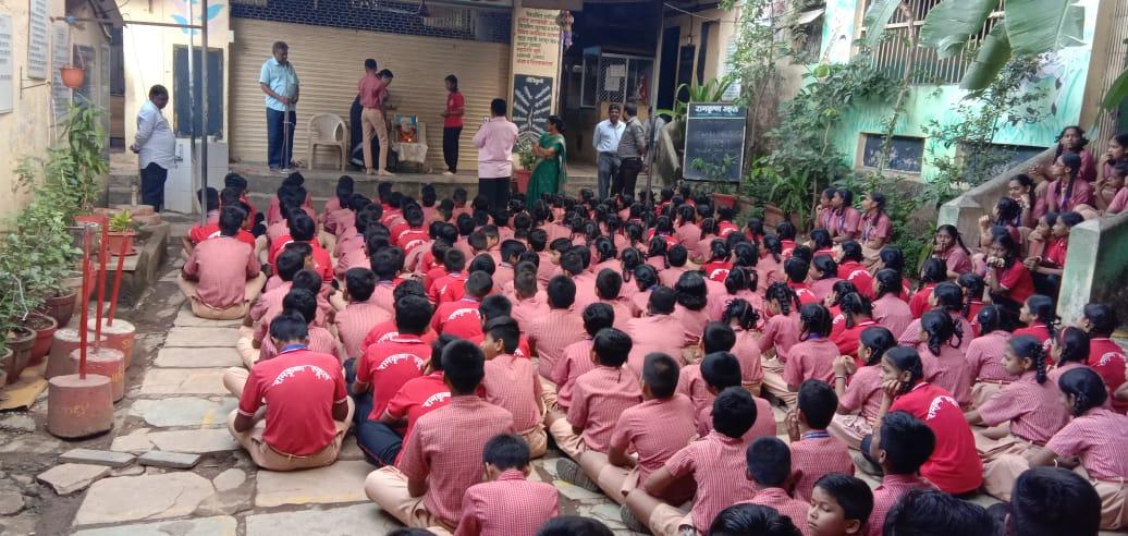 Ramkrishna High School