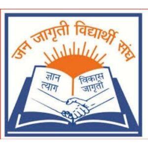 Janjagruti Vidyarthi Sangh