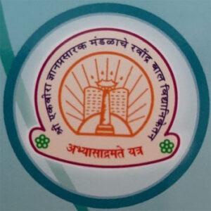 Ravindra Baal Vidya Niketan
